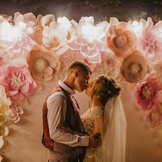 Wedding photographer Yuliya Zaruckaya (juzara). Photo of 21.09.2018