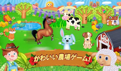 シドの動物農場