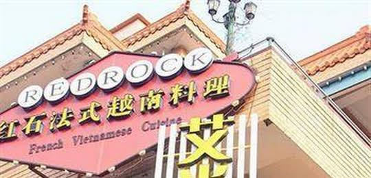 Quanzhou Aishang Express Hotel