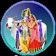 Radhe Krishna Wallpaper (app)