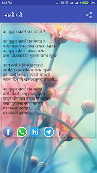Download latest love poems apk latest version app for android devices latest love poems poster latest love poems poster thecheapjerseys Image collections