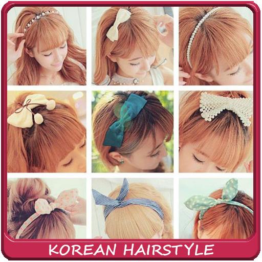 Korean Hairstyles Tutorial