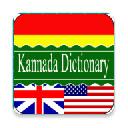 English <> Kannada Dictionary