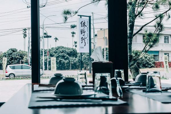 綠野珍餐廳 阿里山下 原味阿里山野菜豆腐山葵吃得到 超美味自養坊山雞
