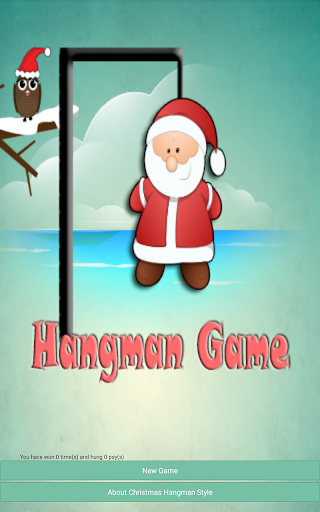 クリスマスハングマンゲーム