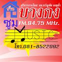 วิทยุบ้านบางกง icon