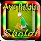Download Belajar Sholat Anak & Dewasa For PC Windows and Mac 1.0