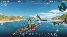 Naval Armada: 戦艦ファイナル-最後の戦いのおすすめ画像1