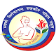 Download Swami Vivekanand Govt Model School For PC Windows and Mac