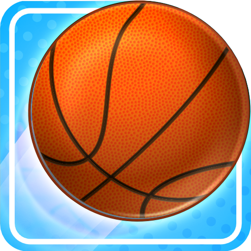 Milux Basketball