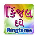 Kinjal Dave Ringtone icon