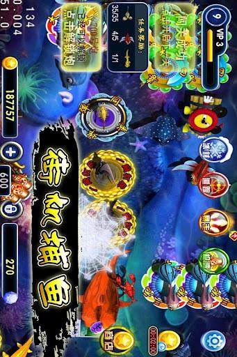 u8857u673au8fbeu4ebau6355u9c7c-u7535u73a9u673au53f0u8fbeu4ebau6b22u4e50u638cu4e0au6355u9c7cu673a  {cheat|hack|gameplay|apk mod|resources generator} 3