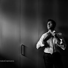 Wedding photographer Alessandro Cremona (cremona). Photo of 09.04.2018