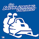 Go Snowmobiling Ontario 2019-2020!