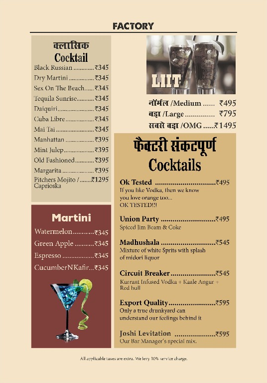 Factory by Sutra menu 4