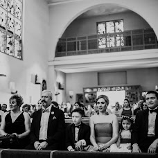 Wedding photographer Estefanía Delgado (estefy2425). Photo of 14.02.2018