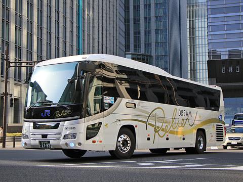 西日本JRバス「ドリームルリエ」 2189