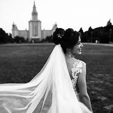 Свадебный фотограф Мария Акулиничева (Akulinicheva1). Фотография от 15.08.2017