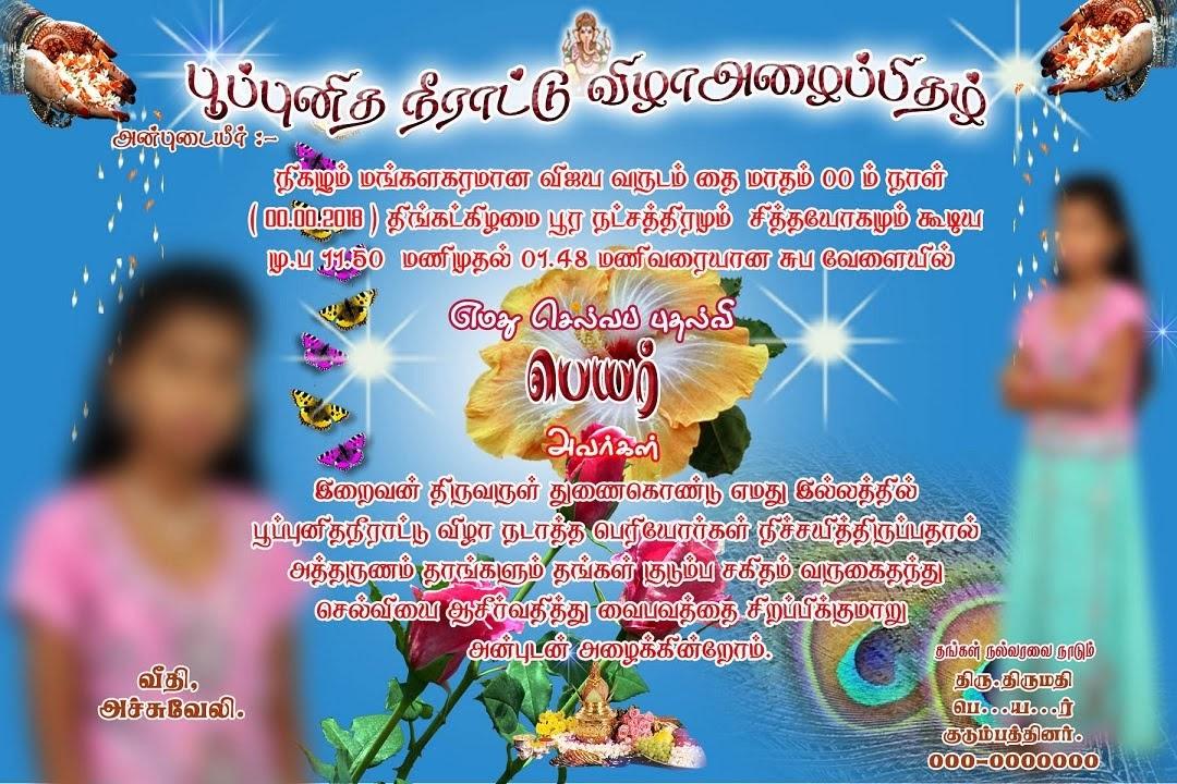 P_Invitation_0002