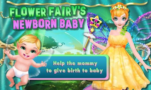 花の妖精赤ちゃん