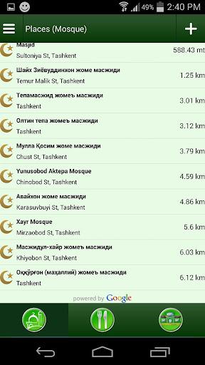 Muslim Taqvimi (Prayer times) 1.2.9 screenshots 6
