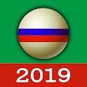 Russian Billiard - pyramid, 8 ball, snooker icon