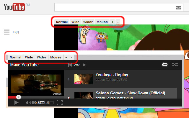 Expander for YouTube