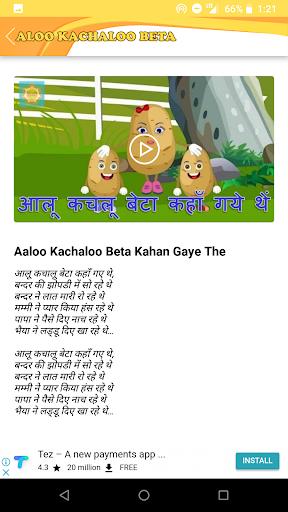 hindi társkereső ingyenes