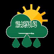Saudi Arabia Weather