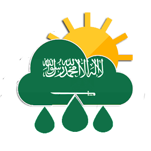 Saudi Arabia Weather