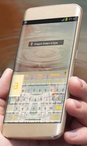 玩免費個人化APP|下載龙骑士Lóng qíshì AiType app不用錢|硬是要APP