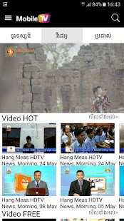 MobileTV Metfone- screenshot thumbnail