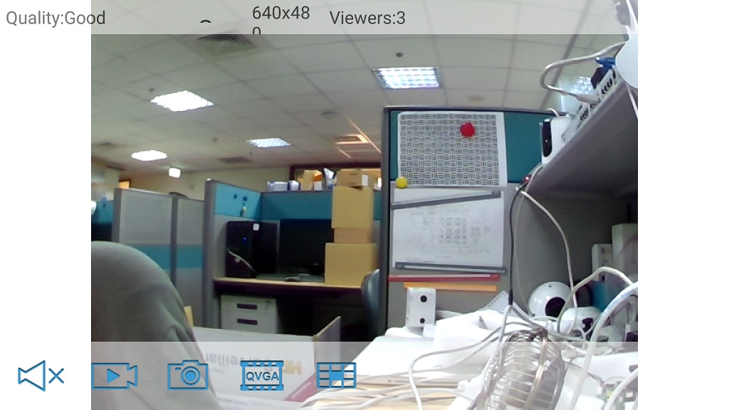 iSmartCam P2P IPCam Viewer- screenshot
