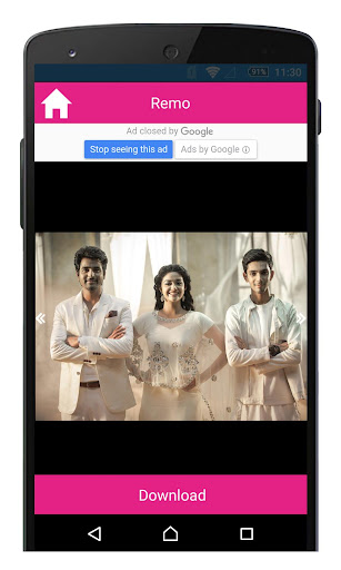Remo Tamil Movie Songs  screenshots 7