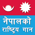 National Anthem - Nepal icon