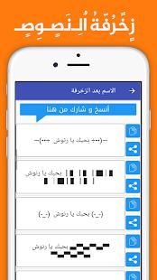 زخرفة النصوص العربية و الانجليزية - náhled