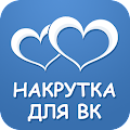 App Накрутка - лайки для Вконтакте APK for Windows Phone