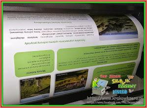 Photo: poster A0 - wydruk na papierze fotograficznym - czas realizacji usługi około 10 do 15 min.Drukujemy również:- pliki CAD- na kalce technicznej- plansze- plakatyWycena i czas realizacji usługi - poprzez e-mail.