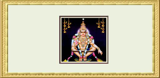 ayyappan mantra sangrah - Apps on Google Play