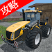 VW for Farming Simulator 2015 Icon