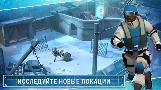 Геошторм Screenshot