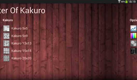 Master Of Kakuro- screenshot thumbnail
