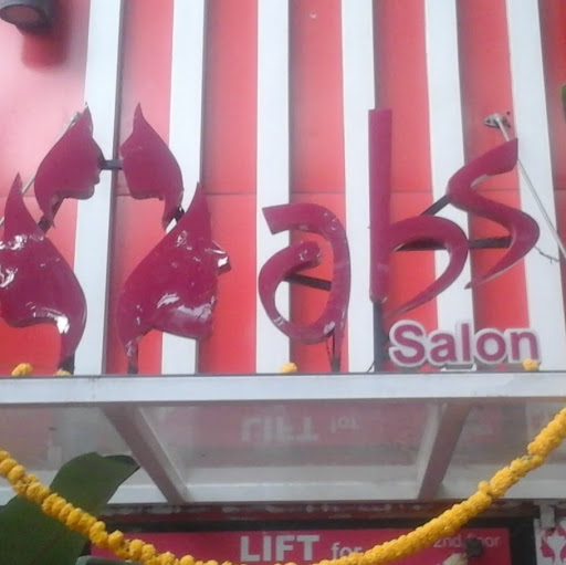 Store Images 3 of Abs Salon