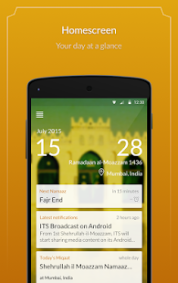 ITS App- screenshot thumbnail