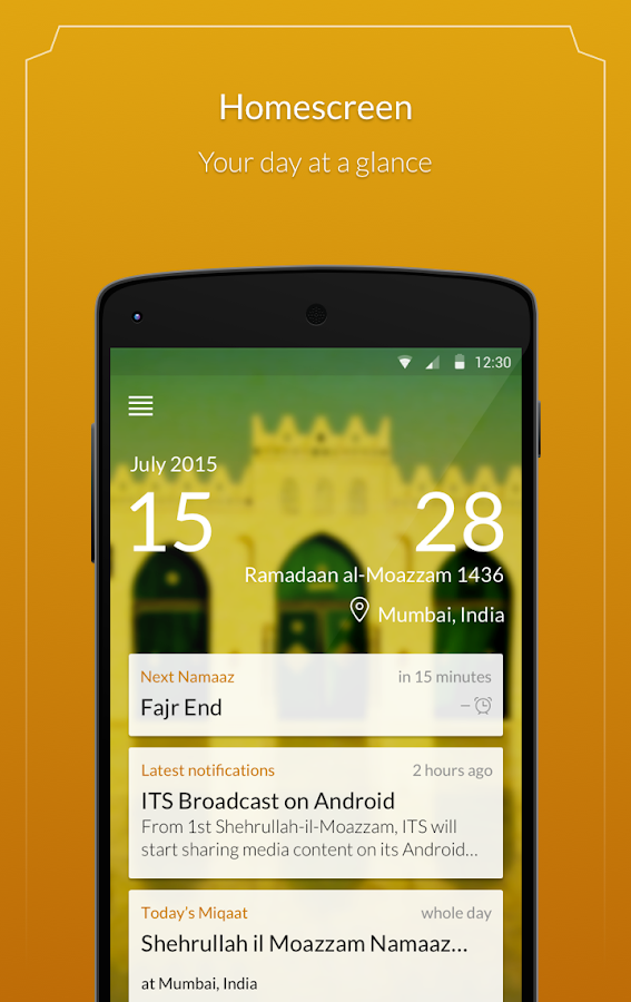 ITS App- screenshot