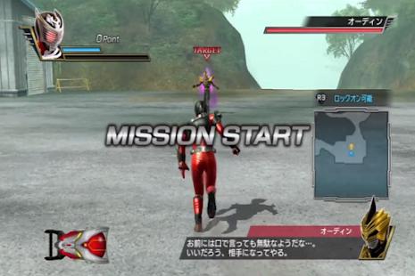 Trick Kamen Rider Battride War - náhled