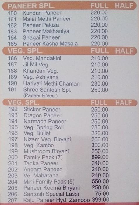 Shree Balaji Family Dhaba menu 5