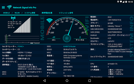 免費下載工具APP|ネットワーク信号情報専門家 app開箱文|APP開箱王