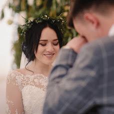 Wedding photographer Nata Dmitruk (goldfish). Photo of 08.02.2018