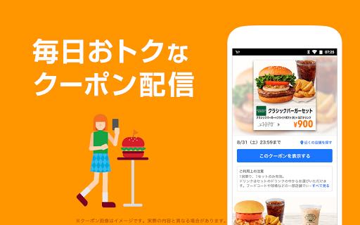 Yahoo! JAPAN 3.72.2 screenshots 7